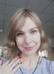Ирина, 41 год, Одеса