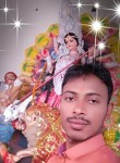 Subhash, 18  , Hazaribag