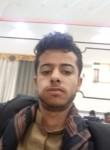 محمد , 21  , Ibb