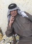 كيان , 35  , An Nasiriyah