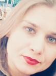 Марина, 35 лет, Москва