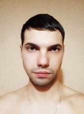 Василий, 26, Україна, Київ