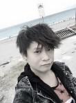 七情草, 39  , Taichung