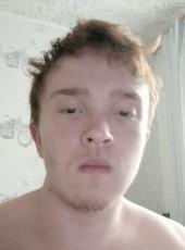 Andrey, 19, Russia, Egorevsk