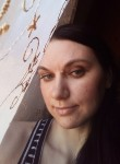 Леся, 31 год, Волгоград