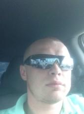 Aleksey, 33, Russia, Kemerovo