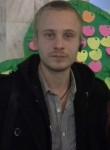 Александр, 31 год, Тура