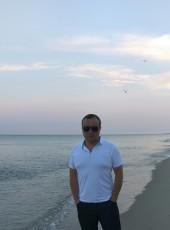 Sergey, 43, Ukraine, Kropivnickij