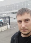 Iles, 18, Volgodonsk