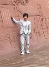 你, 28, 中华人民共和国, 东莞市