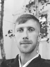 Denis, 39, Russia, Neryungri