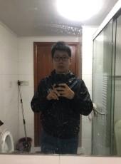 愣子, 25, China, Suzhou (Jiangsu Sheng)