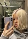 Lera , 20  , Kazan