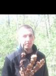 Aleksey, 32  , Kazan