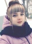 Lyubov, 18, Orsk