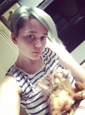 aleks, 22, Russia, Moscow