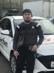 ALI, 23, Kazan
