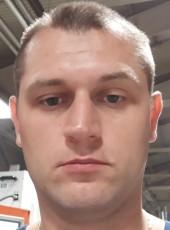 Denis, 26, Ukraine, Zaporizhzhya
