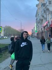 Dmitriy , 18, Russia, Nizhniy Tagil