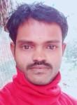 Ajay, 18  , Nangi