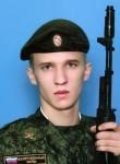 aleksandr, 23  , Ardatov (Nizjnij)