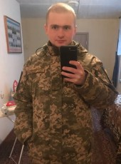 Misha, 22, Ukraine, Kharkiv