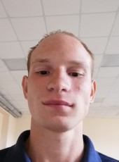 Dima, 23, Russia, Krasnoyarsk