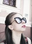 Фото девушки Ярослава  из города Глухів возраст 18 года. Девушка Ярослава  Глухівфото