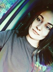Alya, 26, Ukraine, Artemivsk (Donetsk)