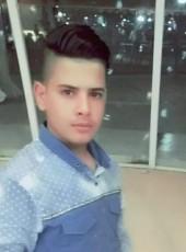 يوسف محمد, 18, Iraq, Tallkayf