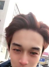 无语, 19, China, Qingzhou