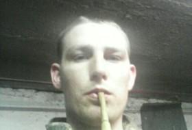 Dima, 18 - Just Me