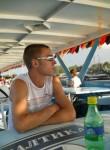 Леонид, 35 лет, Уват