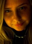 Евангелина, 27  , Moscow