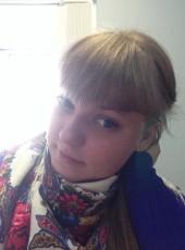 Наталья, 30, Россия, Москва