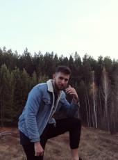 Danil, 22, Russia, Tyumen