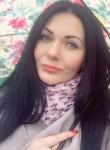 Ирина, 29 лет, Старовеличковская