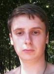 Діма, 24 года, Нова Водолага