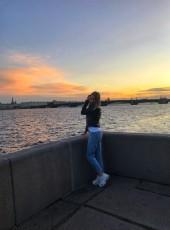 Irishka, 31, Russia, Moscow