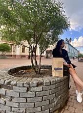 Vera, 26, Russia, Nizhniy Novgorod