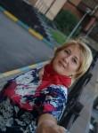 ИРИНА, 45 лет, Москва
