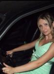 Елена, 39 лет, Южноукраїнськ