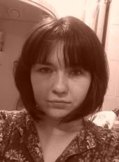 Moyra, 27, Russia, Kemerovo