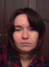 Tatyana, 28, Russia, Kemerovo