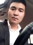艺, 41, Tainan