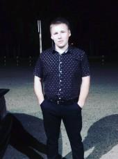 Sergey, 29, Russia, Kirov (Kirov)