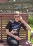 Konstantin, 33  , Nazyvayevsk