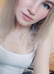 Veronika, 19  , Ust-Tsilma