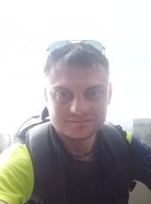 vladimir, 25, Russia, Starominskaya
