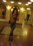 Eva, 54, Moscow